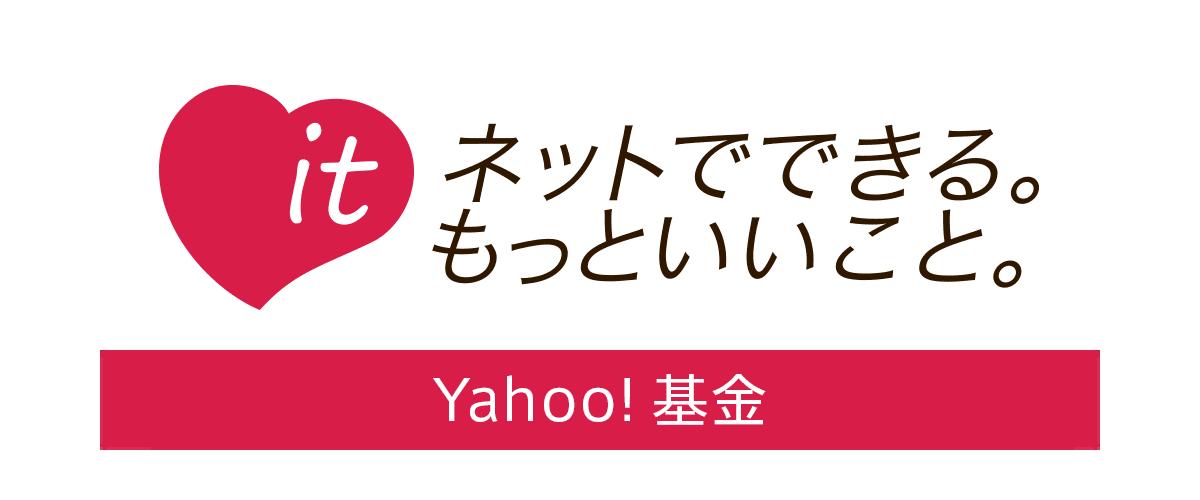 Yahoo基金 ロゴ