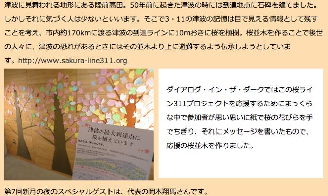 スクリーンショット 2013-10-22 18.38.06