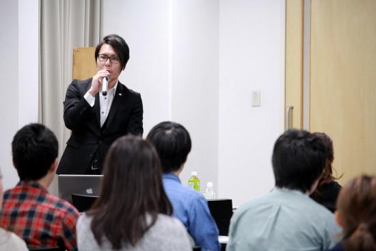 減災会議_HPお知らせ